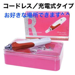 【SALE】ダーマペン コードレス/充電式  /ダーマローラー リポペプチド(フェイスローラー/小物)