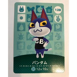 任天堂 - amiiboカード バンタム 128