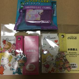 コカコーラ(コカ・コーラ)の水森亜土 ストラップ まとめ売り(キャラクターグッズ)