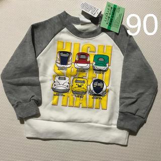 【未使用】男の子 トレーナー 新幹線 90センチ