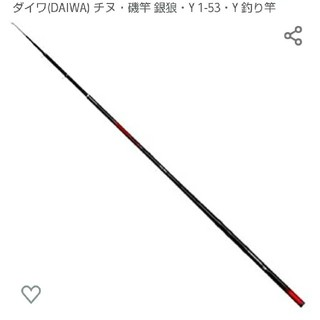(釣り竿)DAIWA チヌ、磯竿 銀狼 Y1-53Y 釣り竿(釣り糸/ライン)