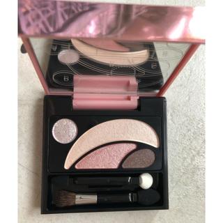 AUBE couture - オーブ クチュール デザイニングシャインアイズ 532 ピンク系 新品半額以下つ
