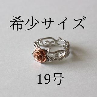 ローズ バラ 薔薇 リング 19号(リング(指輪))