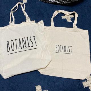 ボタニスト(BOTANIST)のanother BOTANIST エコバッグ2枚セット(エコバッグ)