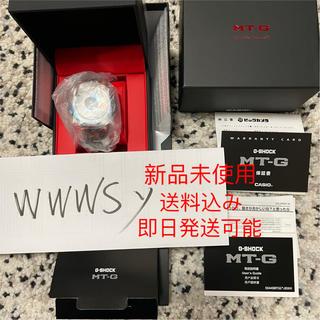 ジーショック(G-SHOCK)のCASIO G-SHOCK MTG-B1000VL-4AJR MT-G 火山雷(腕時計(デジタル))