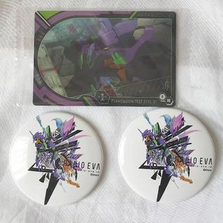 エヴァンゲリオン 初号機 缶バッジ ウエハース カード(アニメ/ゲーム)