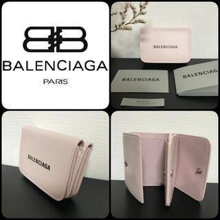 Balenciaga - ☆セール☆【バレンシアガ】ロゴプリント ミニ 折り財布 入手困難品