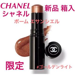 CHANEL - ◆新品◆ シャネル ボーム エサンシエル #ゴールデンライト