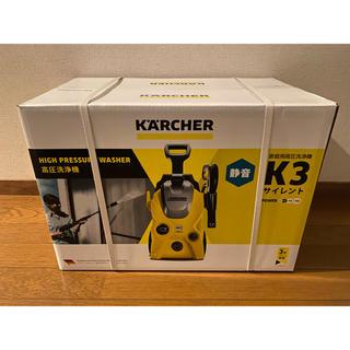 k3 - 【新品 送料無料】 ケルヒャー 高圧洗浄機 K3 サイレント 50hz 東日本