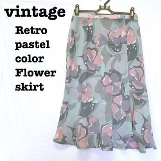 Lochie - 美品【 vintage 】 パステルカラー レトロ花柄スカート ペールカラー