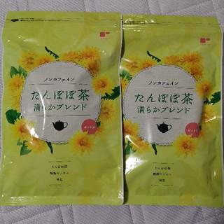 ティーライフ(Tea Life)のたんぽぽ茶 清らかブレンド ポット用 2袋(健康茶)