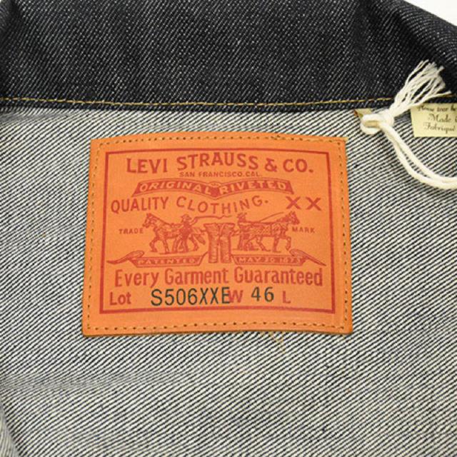 Levi's(リーバイス)のリーバイス S506XXE 完売モデル 限定506着 木村拓哉着用 メンズのジャケット/アウター(Gジャン/デニムジャケット)の商品写真
