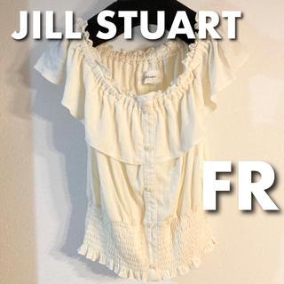 ジルスチュアート(JILLSTUART)の【美品】JILL STUART ジルスチュアート 白 インナー キャミソール(キャミソール)