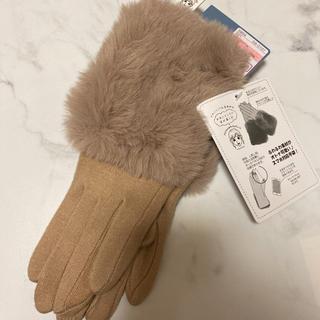 シマムラ(しまむら)の新品 しまむら プチプラのあや ファー付き手袋(手袋)
