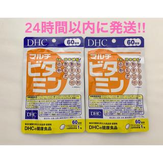 ディーエイチシー(DHC)のDHC マルチビタミン 60日分×2(ビタミン)