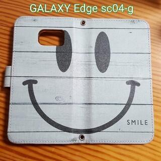 ギャラクシー(Galaxy)のスマホケース 手帳型 sc04-g (スマホケース)