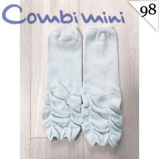コンビミニ(Combi mini)の98:Combi mini レッグウォーマー【即購入OK】(レッグウォーマー)