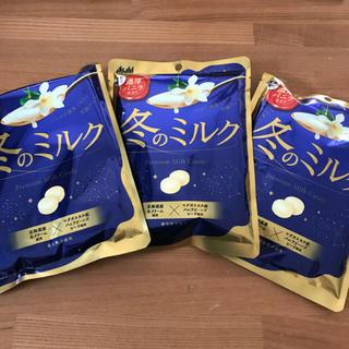 冬のミルク キャンディ・飴