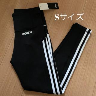 adidas - アディダスタイツ
