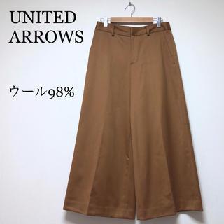 ユナイテッドアローズ(UNITED ARROWS)のユナイテッドアローズ ウール98% ワイドパンツ ウールパンツ ブラウン 秋冬(カジュアルパンツ)