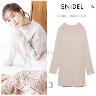snidel - 新品タグ付 スナイデル snidel ワイドリブニットミニワンピース 白