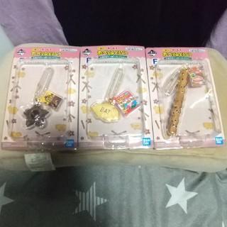BANDAI - たべっ子どうぶつ一番くじチャームセット