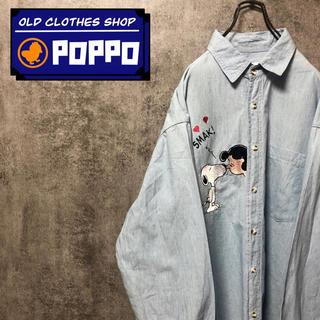アメリカ古着☆USA製スヌーピー・ルーシーキャラ刺繍シャンブレーシャツ 90s