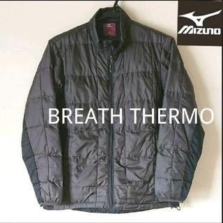 ミズノ(MIZUNO)の値下げ❗MIZUNO ブレスサーモ BREATHTHERMO 中綿防寒ジャケット(登山用品)