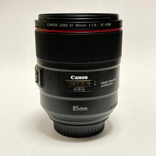 Canon - Canon EF85mm F1.4