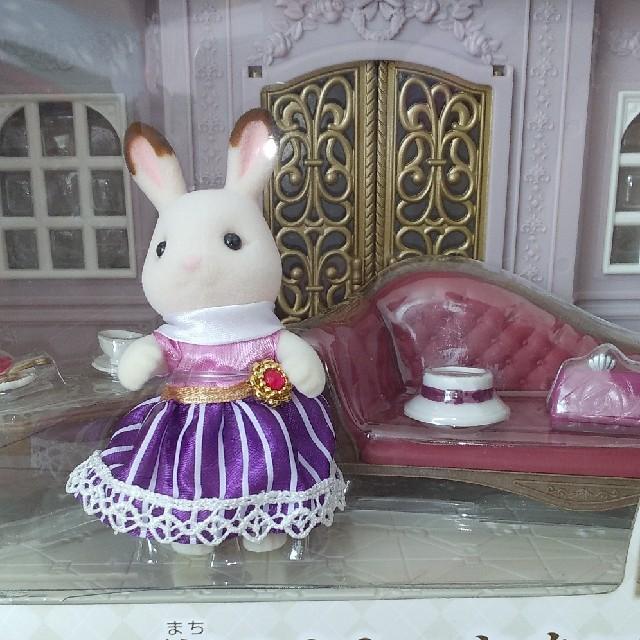 EPOCH(エポック)のシルバニア 街のおしゃれなマイルーム(プチプチなし) エンタメ/ホビーのおもちゃ/ぬいぐるみ(キャラクターグッズ)の商品写真