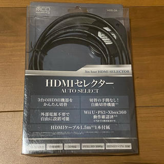 Buffalo - 3in 1out HDMI セレクター