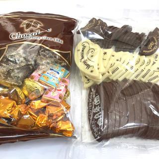 芥川製菓 久助チョコプレート・ミックスチョコ