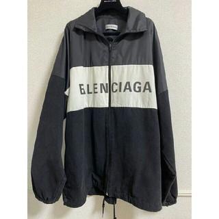 Balenciaga - BALENCIAGA バレンシアガ ロゴ ナイロン デニム トラックジャケット