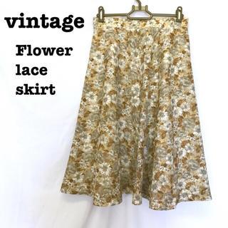 Lochie - 美品【 vintage 】 レトロ花柄スカート ボタニカル柄 レーススカート