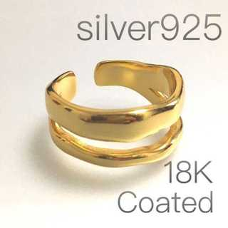 オープンリング 18Kコーティング silver925 指輪 リング メンズ 金