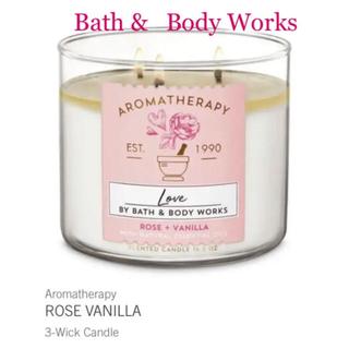 バスアンドボディーワークス(Bath & Body Works)のバスアンドボディワークス 新品3芯キャンドル(キャンドル)