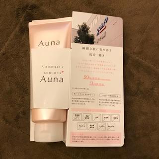 ロートセイヤク(ロート製薬)のAuna アウナ ホット クレンジング(クレンジング/メイク落とし)