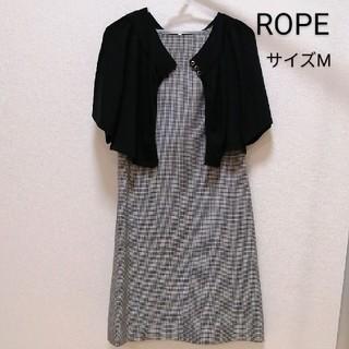 ROPE - ROPE ロペ ニットボレロ、ワンピース 千鳥格子 サイズM