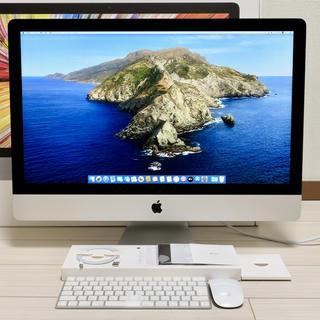 Apple - Apple iMac 5K 2020 i5 8GB 512GB MXWU2J/A