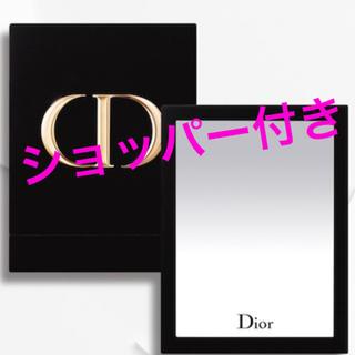 Dior - Dior数量限定ノベルティーミラー