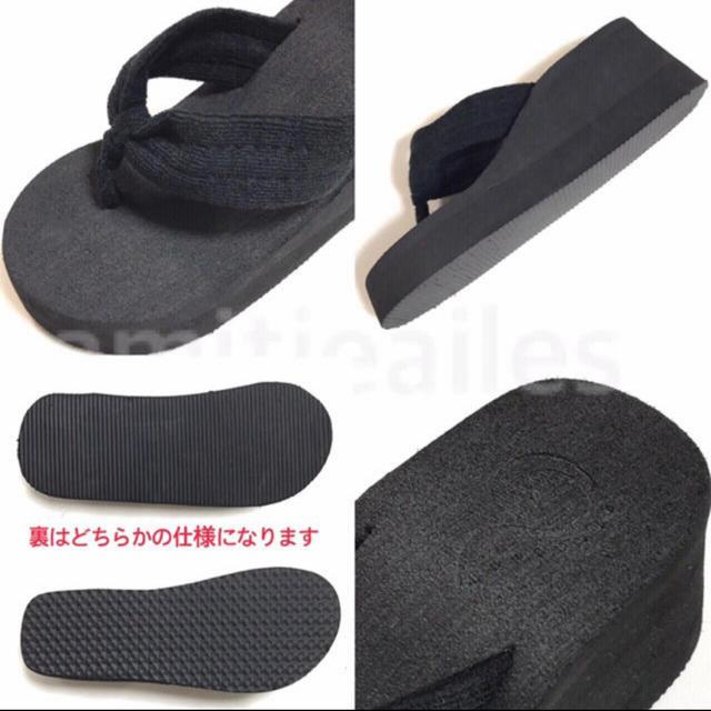 レディース 厚底 ビーチサンダル 軽量 厚底サンダル  黒 レディースの靴/シューズ(ビーチサンダル)の商品写真