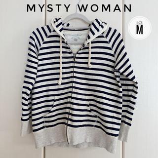 ミスティウーマン(mysty woman)のmysty woman ボーダーパーカー (パーカー)