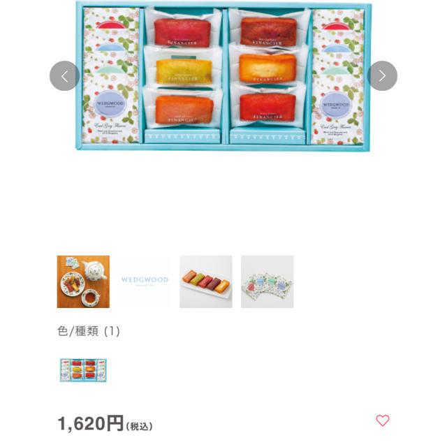 フィナンシェ&ウェッジウッド ワイルド ストロベリー ティーバッグセット 食品/飲料/酒の食品(菓子/デザート)の商品写真