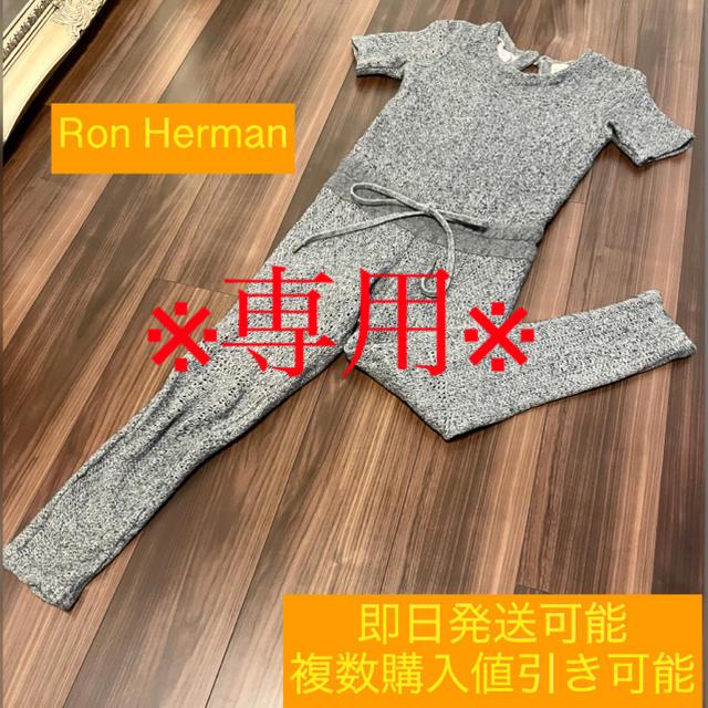 Ron Herman(ロンハーマン)のRon Herman オールインワン グレー XSサイズ 送料込 ロンハーマン レディースのパンツ(オールインワン)の商品写真