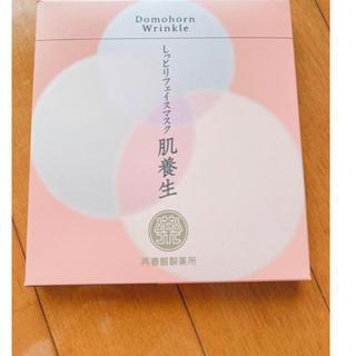 ドモホルンリンクル - 【未開封】肌養生 フェイスマスク4枚入り