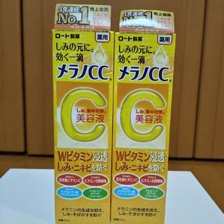 ロートセイヤク(ロート製薬)のロート製薬 メラノCC 美容液 2本(美容液)