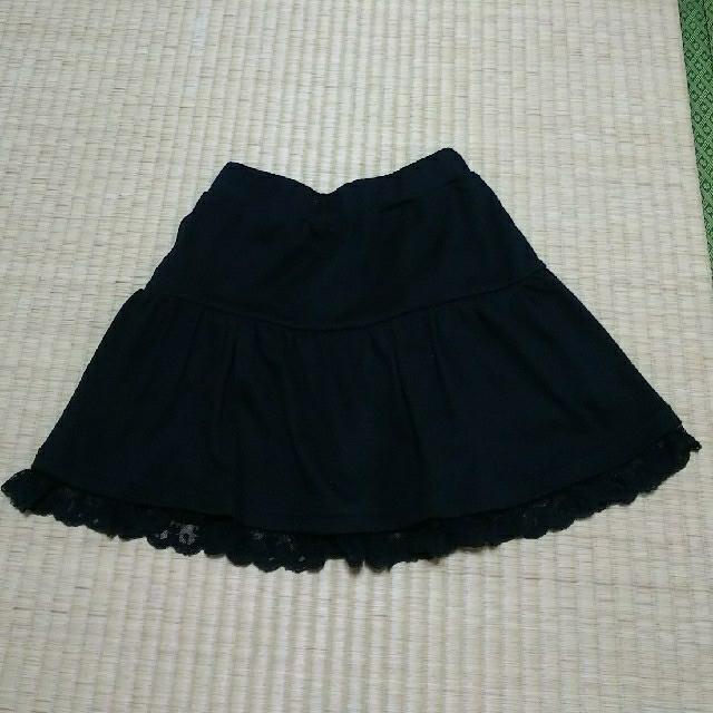 motherways(マザウェイズ)の女の子スカート【size140㌢】 キッズ/ベビー/マタニティのキッズ服女の子用(90cm~)(スカート)の商品写真