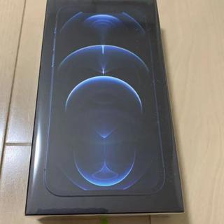 iPhone - 【即発送】iPhone 12 Pro  512GB パシフィックブルー新品未開封