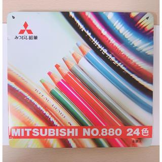 ミツビシエンピツ(三菱鉛筆)の三菱鉛筆 No.880 色鉛筆 24色入り(色鉛筆)