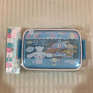 シナモロール - シナモロール お弁当箱 ランチボックス